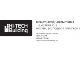HI-TECH BUILDING 2016